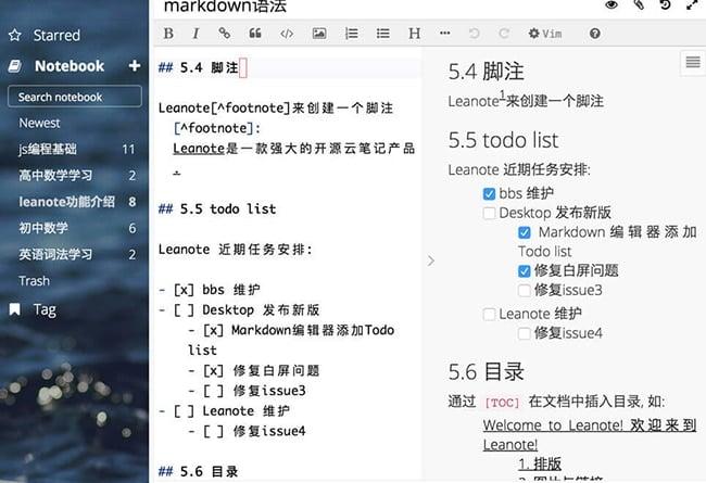 Leanote1