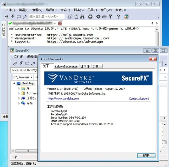 SecureCRT2