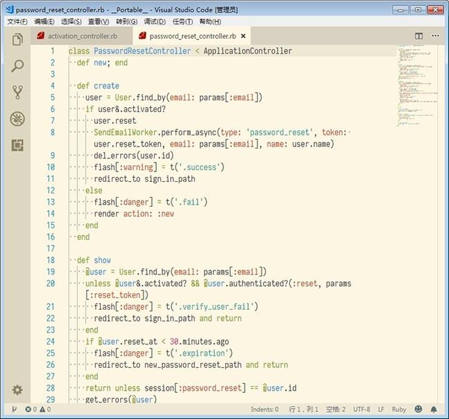VSCode1