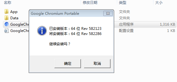 googlechromium1