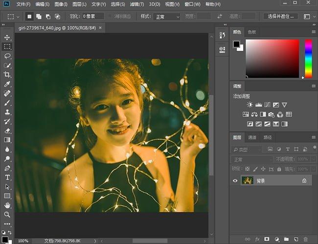 photoshopcc19-1