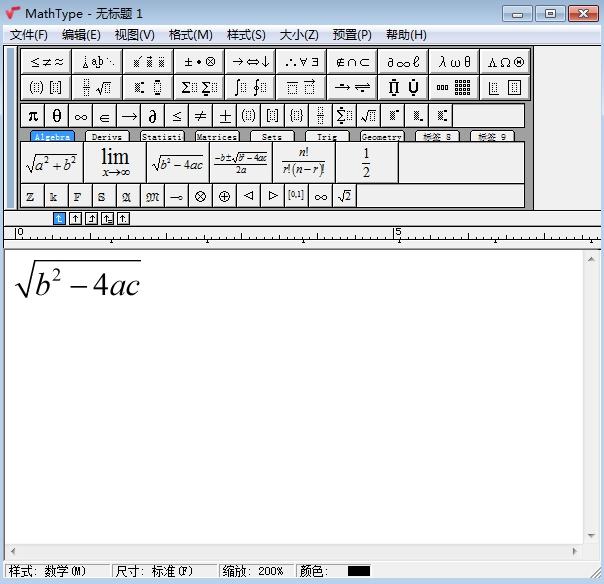 MathType-1