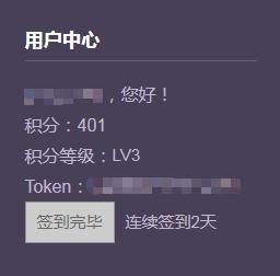 token-1